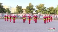 河南省周口市郸城县东街舞蹈队广场舞  中国广场舞 表演 团队版