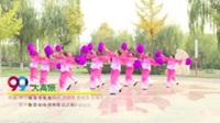 99焦作市中站区玉美舞蹈队 大高原 表演 团队版