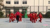 河南省西华县半边天舞蹈队广场舞  张灯结彩 表演 团队版