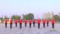 湖南常德金橋社區健身隊 踏出一路陽光 表演 團隊版