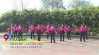 河南荥阳广场北夕阳红2队 张灯结彩 表演 团队版
