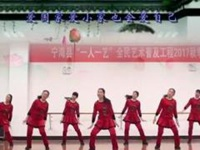 茉莉广场舞《好人就有好运》原创现代健身舞 附正背面口令分解教学演示