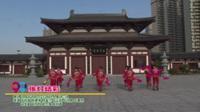 河南省洛阳市王山俏佳人舞队三队广场舞  张灯结彩 表演 团队版