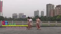 广东省湛江市赤坎区月亮形体舞蹈队 女人花 表演 团队版