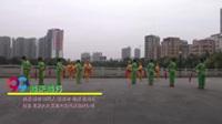 广东省湛江市霞山区银峰舞蹈队 越来越好 表演 团队版