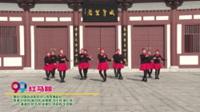 河南省洛阳市月儿弯弯舞蹈队广场舞  红马鞍 表演 团队版