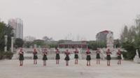 河南上蔡史彭红太阳广场舞 美丽的遇见 表演 团队版