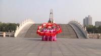 河南禹州余樓新星舞蹈隊廣場舞 劉海砍樵 表演 團隊版