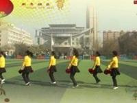 蘭州冬梅廣場舞《新年財運到》原創喜慶花球舞 口令分解動作教學演示