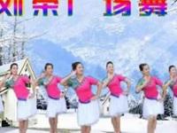 刘荣广场舞《我的家乡下雪了》原创舞蹈 附正背面口令分解教学演示