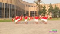 新乡市红旗区开心舞蹈队广场舞 张灯结彩 表演 团队版