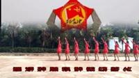 娄底169快乐姐妹队广场舞 新映山红 表演 团队版