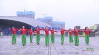 湖南常德三闾社区健身队 新浏阳河 表演 团队版