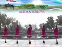 动动广场舞《最美的相遇》原创舞蹈 附口令分解动作教学演示