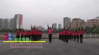 广东省湛江市赤坎区光辉队 佳木斯操 表演 团队版