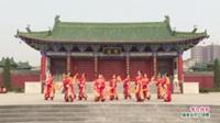 河南省洛阳市伊川县心心相依舞蹈队广场舞  张灯结彩 表演 团队版