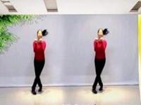 大自然广场舞《映山红》原创16步 附正背面口令分解教学演示