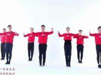 王廣成廣場舞《響亮的問候》原創舞蹈 附正背面口令分解教學演示