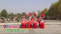 河南省南阳市99春雨广场舞团广场舞  张灯结彩 表演 团队版