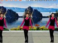 龍游紅飛舞廣場舞《DJ唐古拉》原創舞蹈 附正背面口令分解教學演示