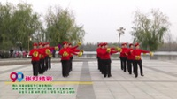 河南省南阳市红艳艳舞鼓队广场舞  张灯结彩 表演 团队版