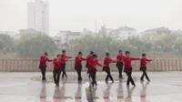 华容县金谷花园广场舞队广场舞 又见映山红 表演 团队版