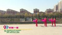 河南省南阳市红泥湾马鞍街舞蹈队舞蹈  欢聚一堂 表演 团队版