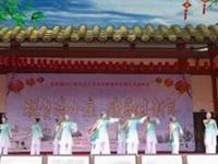美丽蓥华广场舞《好一朵女人花》古典舞12人变队形 正背面演示