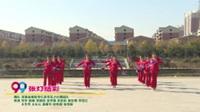 河南省南阳市红泥湾花之心舞蹈队广场舞  张灯结彩. 表演 团队版