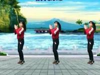 四川蓉蓉廣場舞《昨夜的雨今夜的你》原創舞蹈 附正背面口令分解教學演示