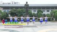武汉黄陂区张老师舞蹈队舞蹈 心里藏着你 表演 团队版 正背面演示及口令分解动作教学和背面演