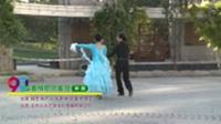 北京市石景山区鲁谷金凤舞蹈队舞蹈 吴新云 杜凤荣 唱着情歌流着泪(平四) 表演 双人版