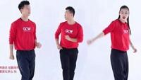 王廣成廣場舞《新時代跳起來》附教學正背面演示及口令分解動作教學和背面演