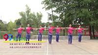 武汉东湖吉祥颂舞队广场舞 雪山阿佳 表演 团队版 附正背表演口令分解动作分解教学