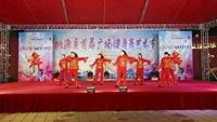 11號晚上10《問候你》馬宗嶺平安村松領崗舞隊完整版演示及口令分解動作教學