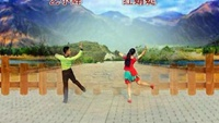 重慶紅蜻蜓廣場舞《踏歌麗江》演示:紅蜻蜓、藝小輝完整版演示及口令分解動作教學