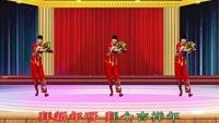 龙游红飞舞广场舞原创拜年舞【DJ拜新年】附教学正背面口令分解动作教学演示
