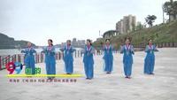 馨梅廣場舞 國韻 表演 團隊版 口令分解動作教學演示