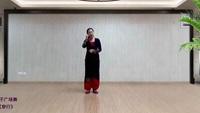 応子老師最新廣場舞《穿行》口令分解和背面演示正反面演示及分解動作教學