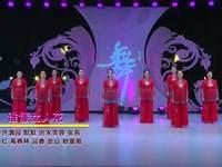 安徽芳之舞广场舞 谁懂女人花 表演