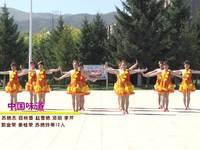 通化鐵路健身操廣場舞 中國味道 表演 (鳳凰傳奇演唱)