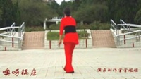 金金姐姐广场舞(噢呀锅庄)