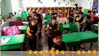 荆京广场(6岁宝贝孙女)学跳街舞完整版演示及口令分解动作教学