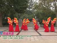 济南景荣艺术团广场舞 和谐中国 表演