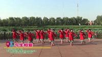 北京加州驕陽舞蹈隊  今生相愛 表演 團隊版 口令分解動作教學