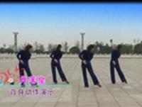 江西江财飞悦舞蹈 月落泉 背面展示 正背面演示及口令分解动作教学和背面演