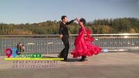 北京原红燕舞蹈队谢明张娟广场舞 女人花(慢四) 表演 团队版