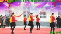 盐中小区秀萍健身舞队【拜新年】制作 萍姐正背面演示及口令分解动作教学和背面演
