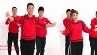 王廣成廣場舞《紅紅火火中國年》原創含教學附正背面口令分解教學演示