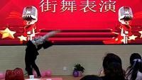 临洮娃的--街舞表演(临洮拍客)正背面演示及慢速口令教学